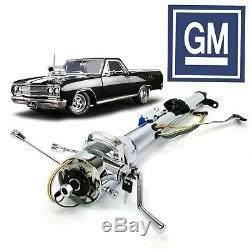 1964-1977 Gm A-33 Body Chrome Colonne De Direction Inclinable Chevy Détrompeur 454 Ss Tempête Ls2